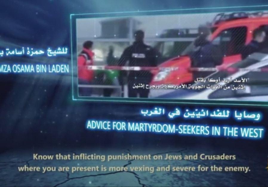A propaganda video release by Hamza Osama bin Laden calling for lone-wolf attacks