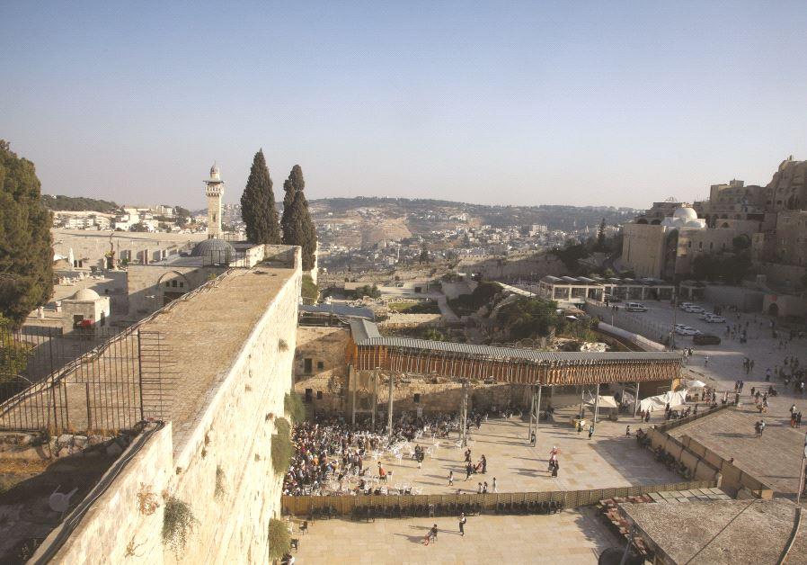 Une vue du Mur occidental