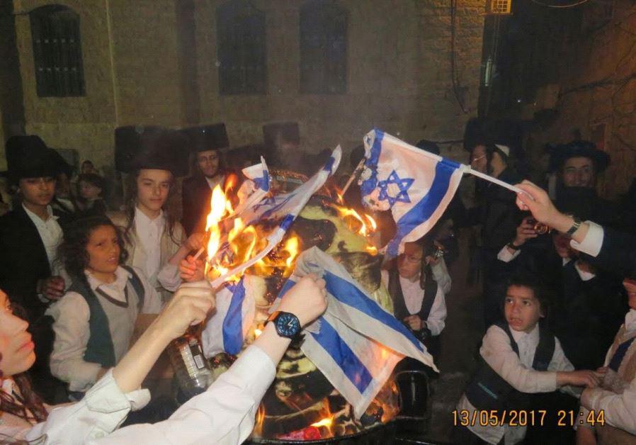 haredim IDF soldiers
