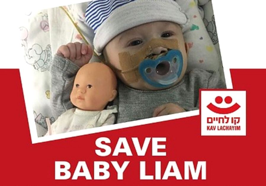 Save Baby Liam