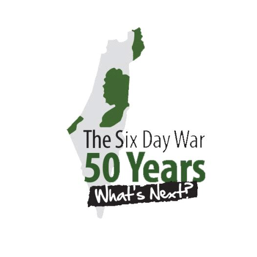 Six Day War Anniversary