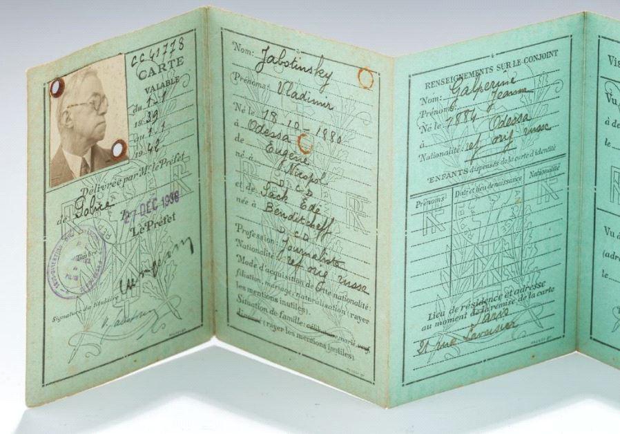 Jabotinsky's passport