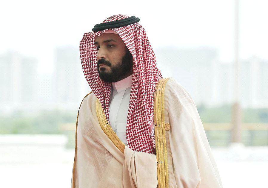 Minister of Defense Muhammad bin Salman Al Saud