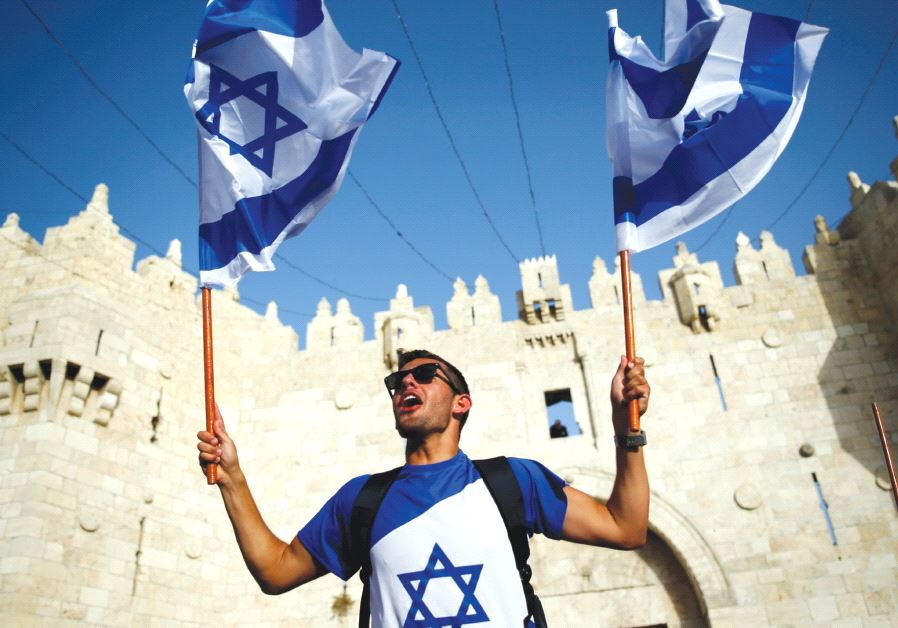 WHAT IS Israel's vision for the future? Where does it want its borders?