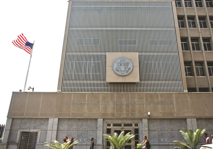 L'ambassade des Etats-Unis à Tel-Aviv