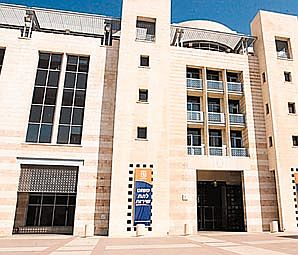 safra square city hall jerusalem municipality 298