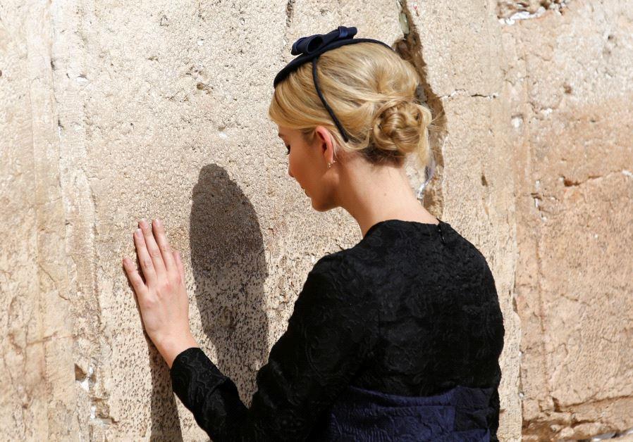 Ivanka Trump visits the Western Wall