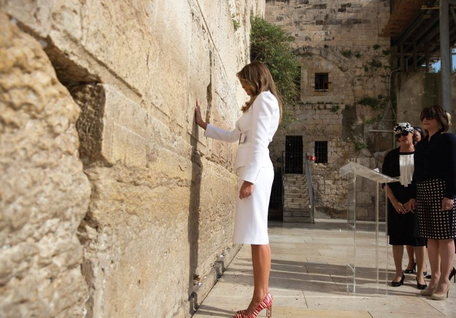 FIRST LADY Melania Trump stands near the Western Wall in the site's women's section yesterday