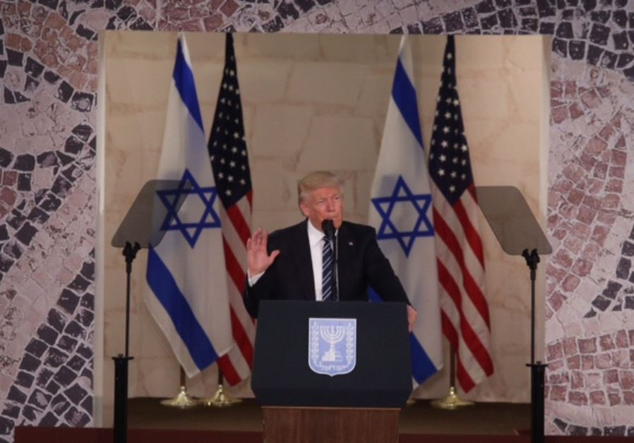 US President Donald Trump gives speech at Israel Museum