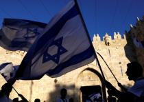 Israeli flags in front of Damascus Gate