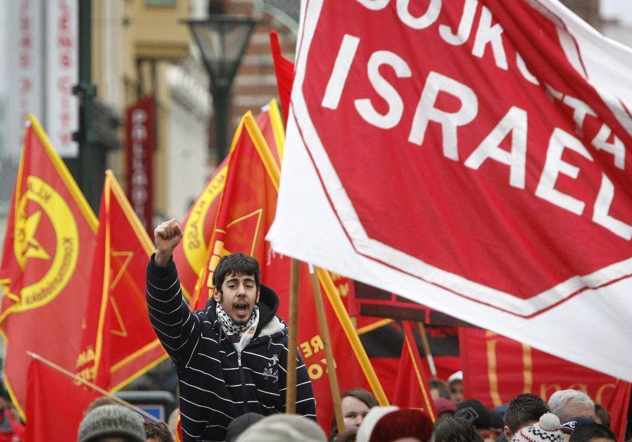 bds israel boycott