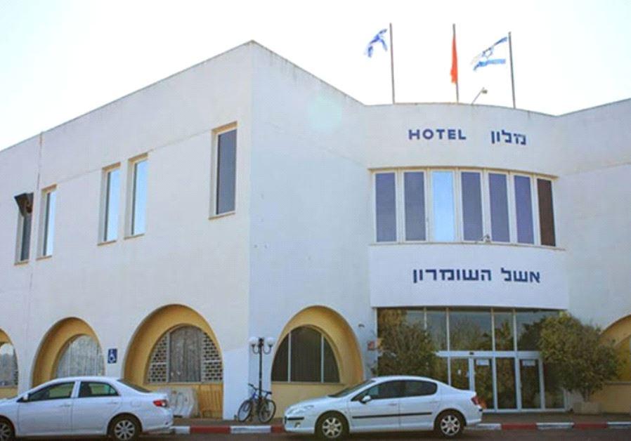 Eshel Hashomron Hotel