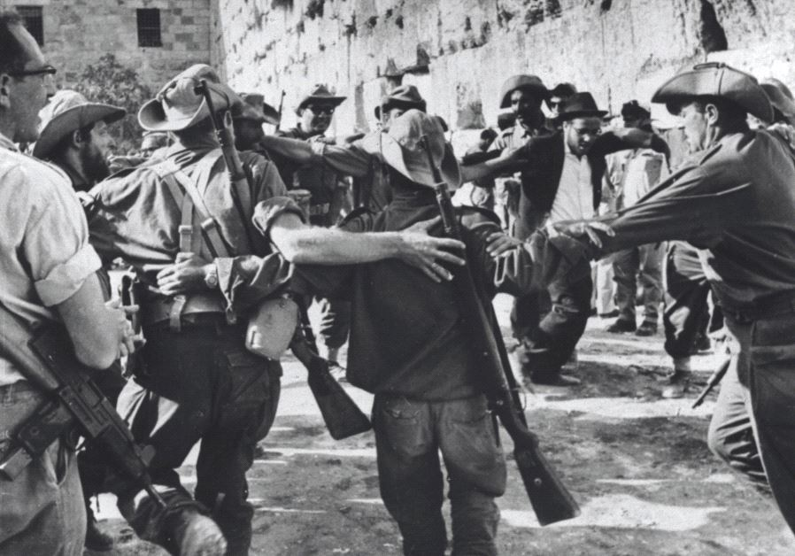 Historic Photograph Exhibition Marks the 50th Anniversary of the Reunification of Jerusalem