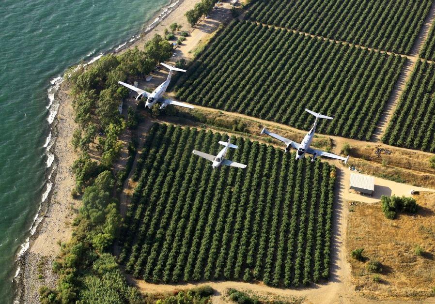 aerial intel iaf