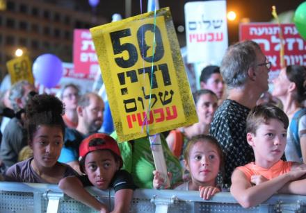 Young attendees at protest in Rabin Square, May 27, 2017.