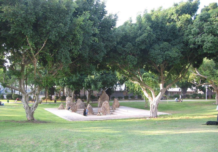 dubnov park garden