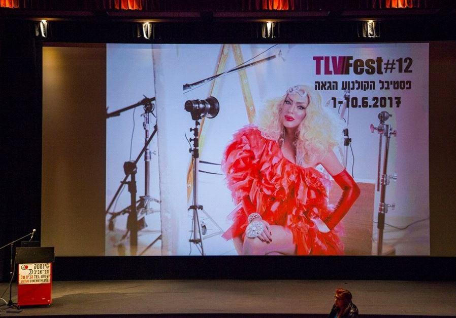 TLVFest 2017