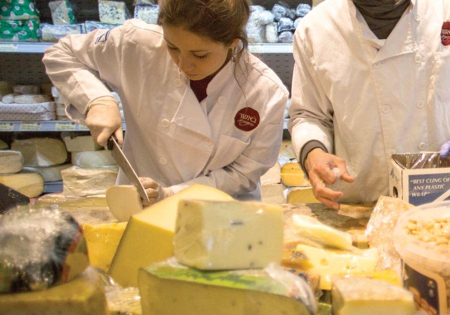 cheeses Israel