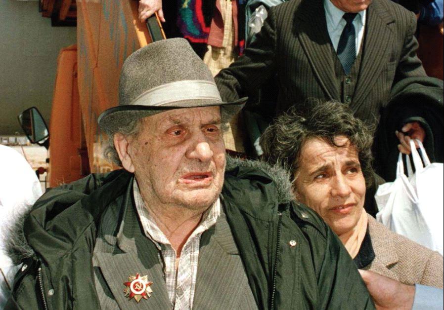 FSU jews