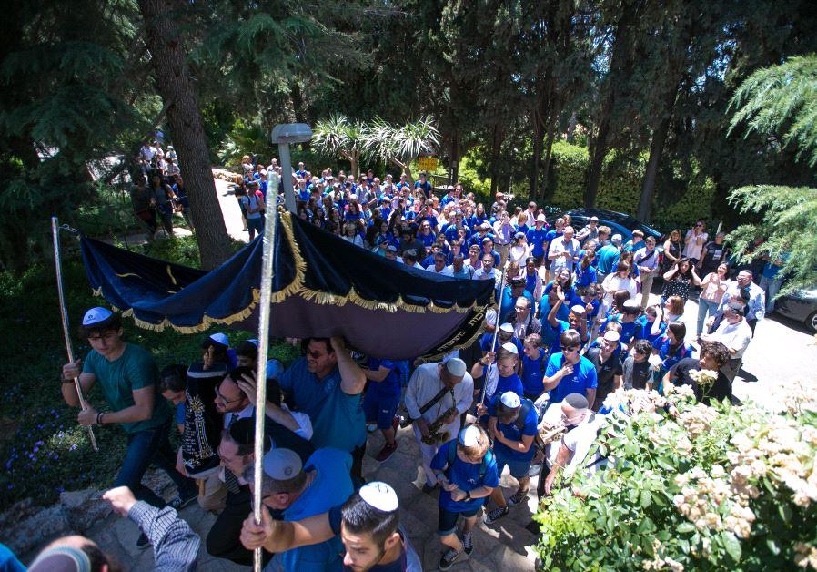 The Israel Goldstein Youth Village (Havat Ha'Noar Ha'Tzioni) celebrating the inauguration of a Torah