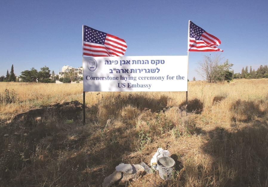 Une affiche appelant à la pose d'une pierre inaugurale de la future ambassade américaine