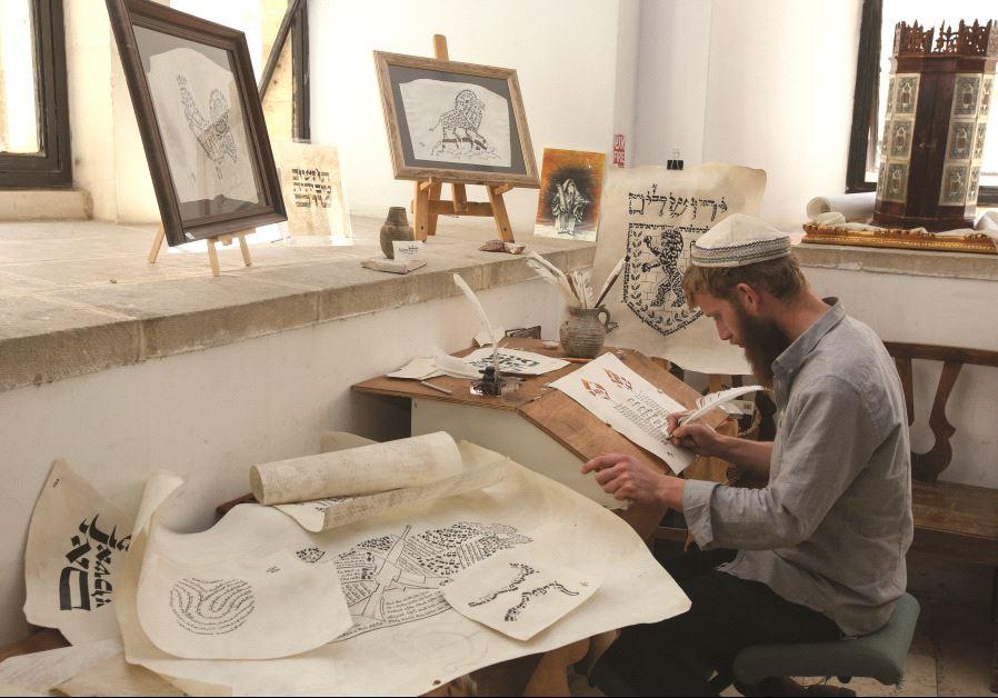 Kalman Gavriel, sofer stam ou scribe juif