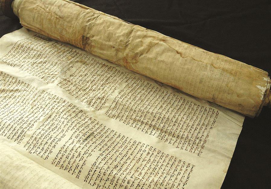 Un sefer Torah vieux de quatre siècles, trouvé dans un chantier en 2006