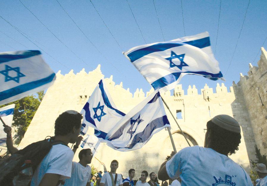 Right-wing demonstration in Jerusalem