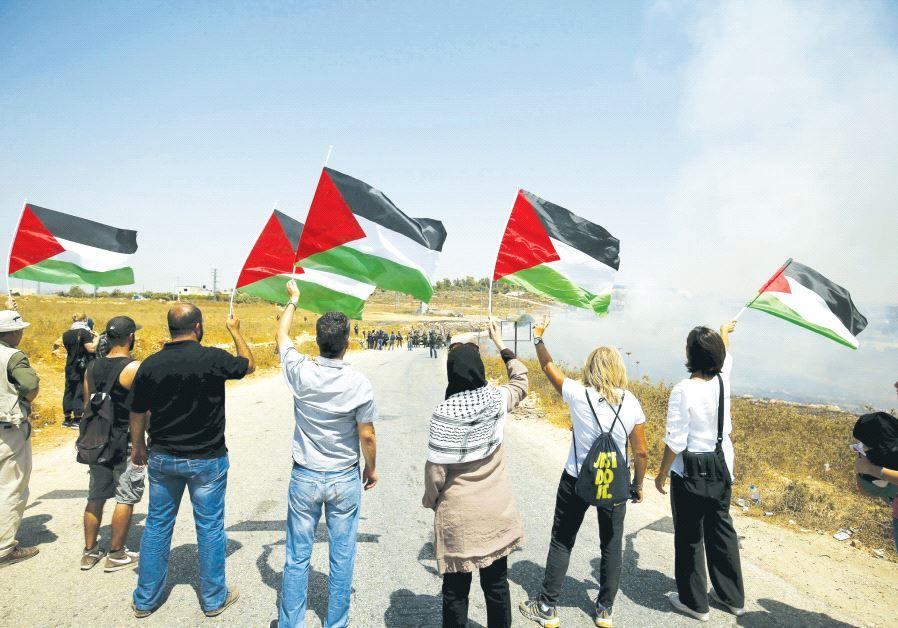 A Palestinian demonstration