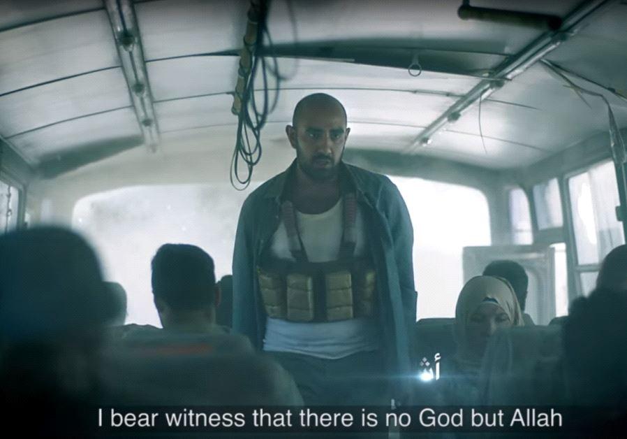 Kuwaiti terror ad