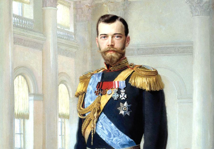 Last tsar of Russia, Nicholas II