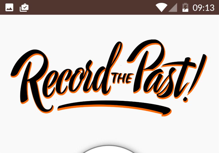 Past Recorder