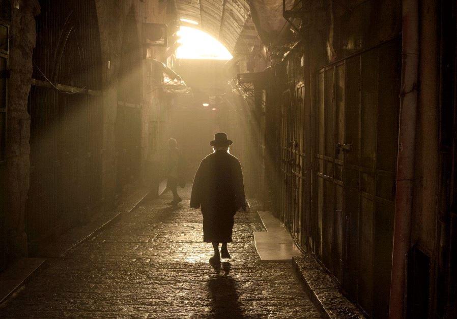 Jerusalem old city Dalia Rajwan