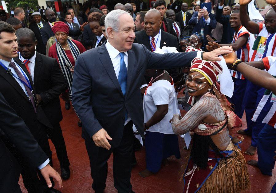 Netanyahu Liberia