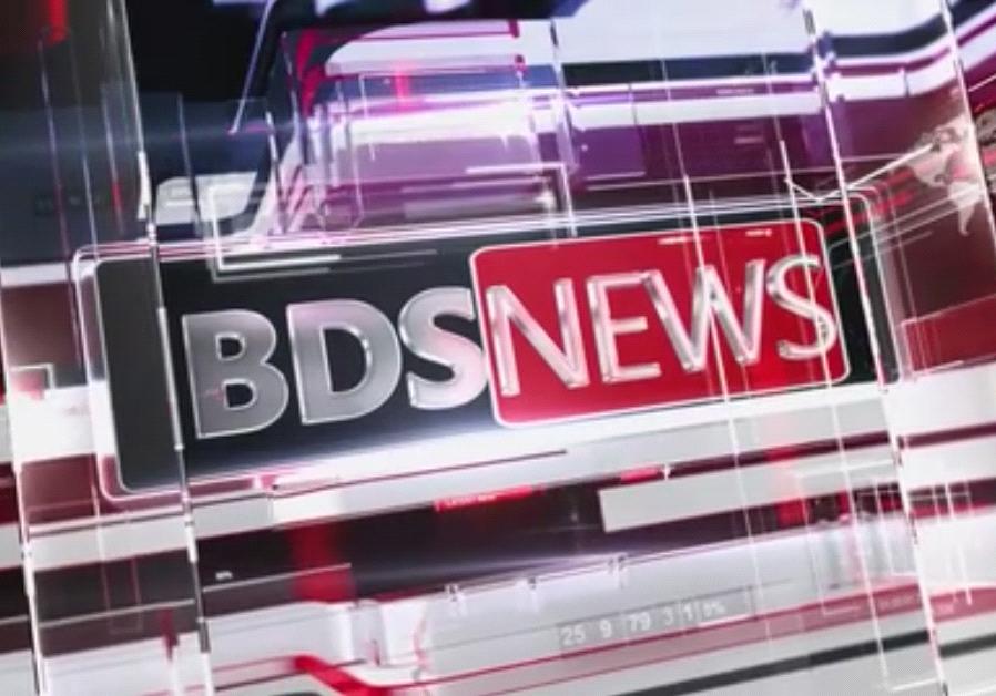 BDS News
