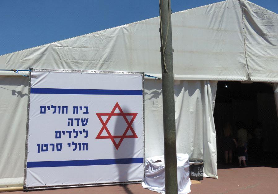 Protest tent erected at Jerusalem's Sacher Park