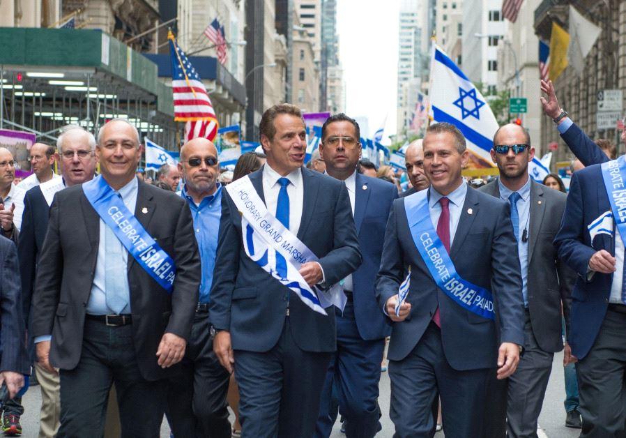 NY Governor Cuomo, Minister Gilad Erdan and Nehemia Peres at the Israel Day Parade 2017