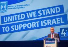 Gilad Erdan announces the launching of a new campaign to combat BDS.
