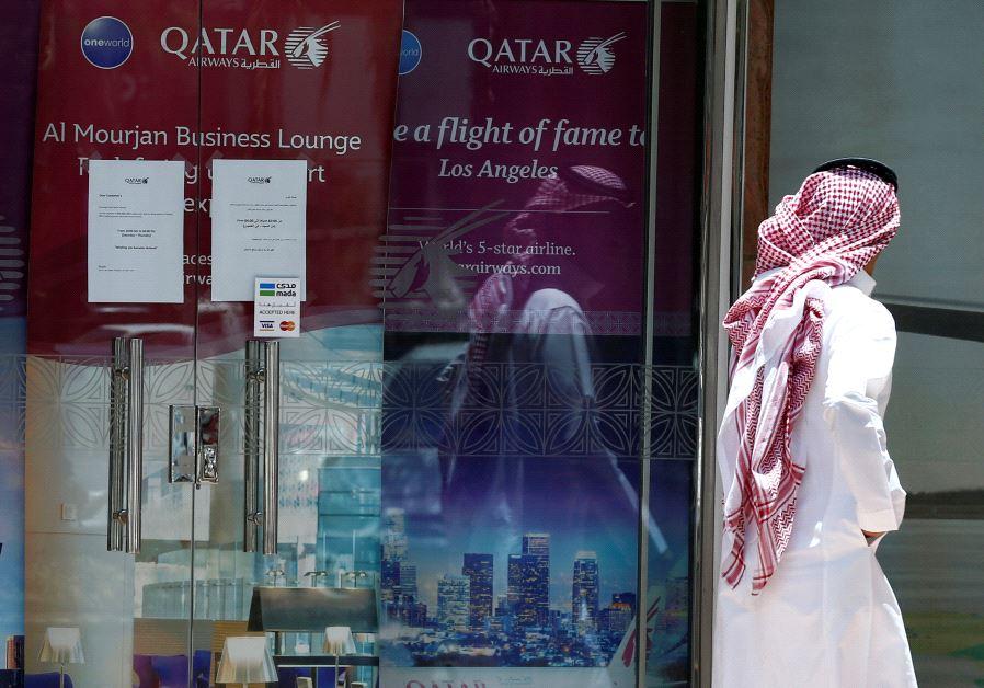 Qatar ban