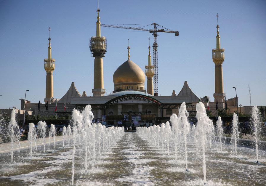 Ayatollah Ruhollah Khomeini mausoleum