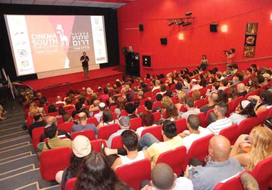 Cinema South Festival