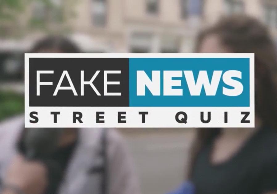 Fake News act.il 4il BDS