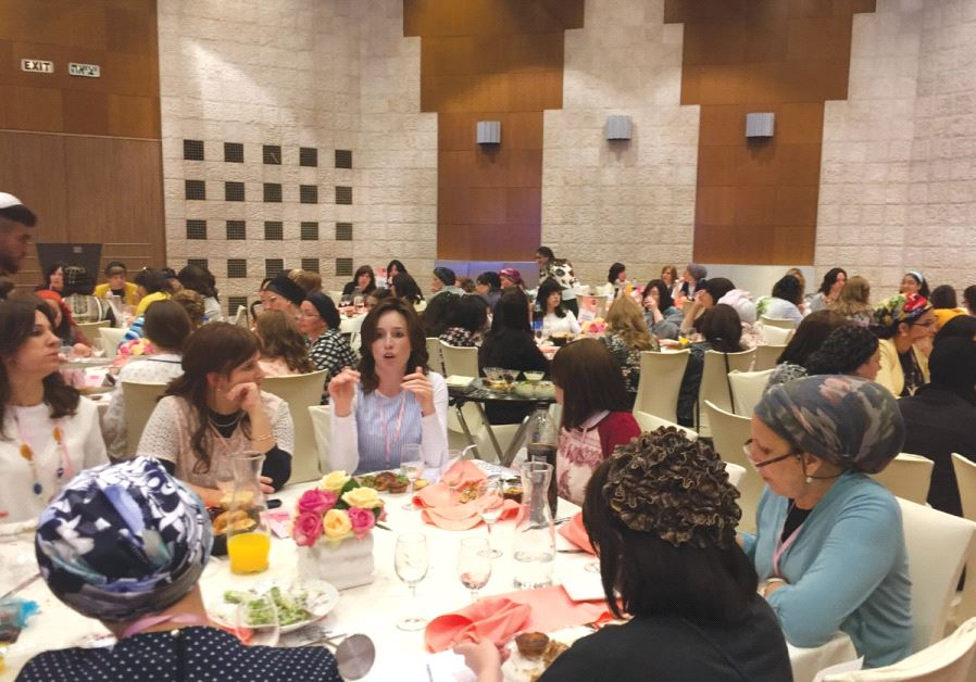 ULTRA-ORTHODOX WOMEN network at the Jerusalem International Convention Center yesterday