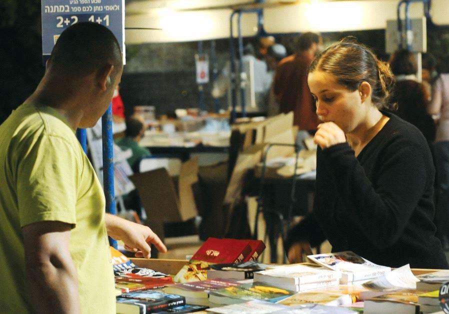 Annual book fair in Jerusalem