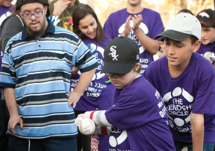 Buddy Baseball Jerusalem