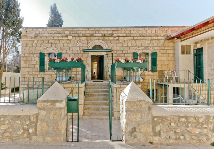 THE TEMPLER INN in the German Colony of Jerusalem.