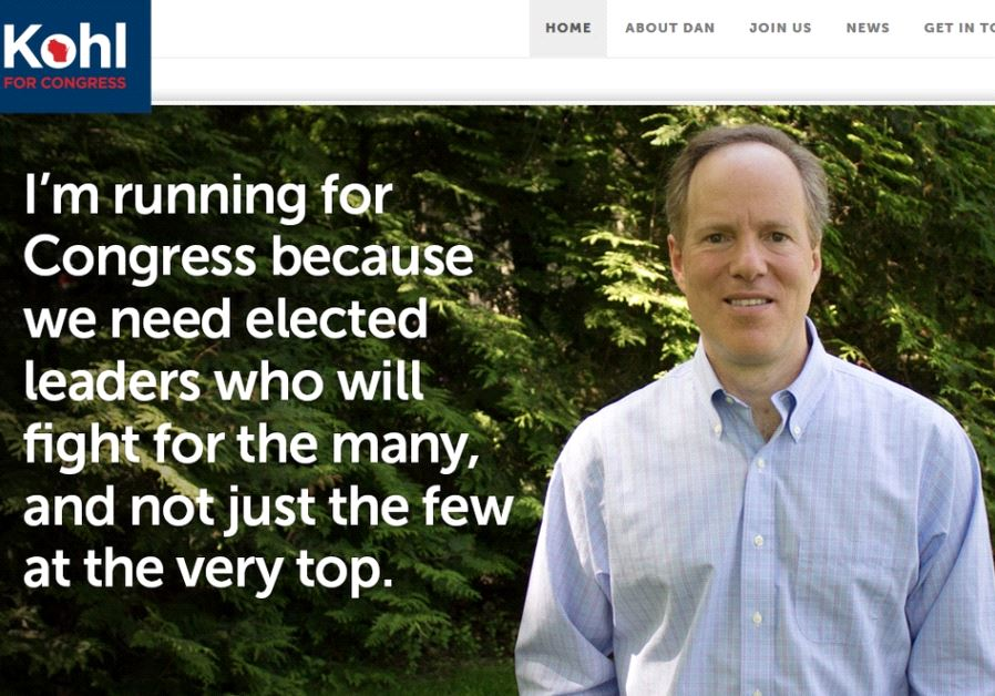 Screenshot from Dan Kohl for Congress.