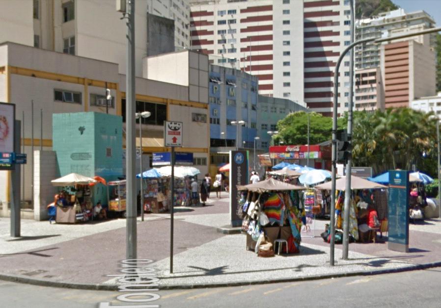 The public square named after Shimon Peres in Rio De Janeiro