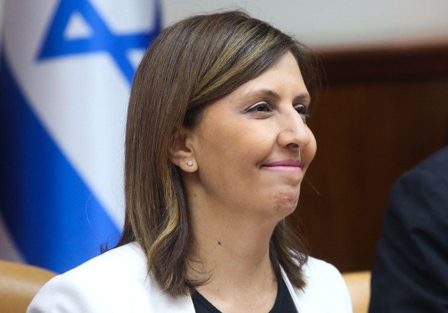 Gila Gamliel (photo credit: MARC ISRAEL SELLEM)