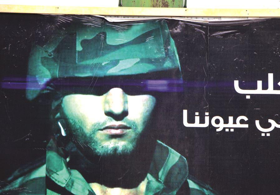 «Alep est nos yeux» sur une affiche  placardée à l'ouest de la ville